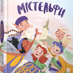 mistelfy_cover_png