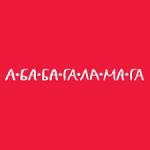 логотип абаба